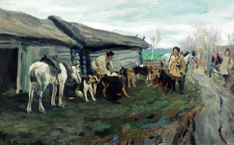 Збирання на полювання   Олексій Степанов