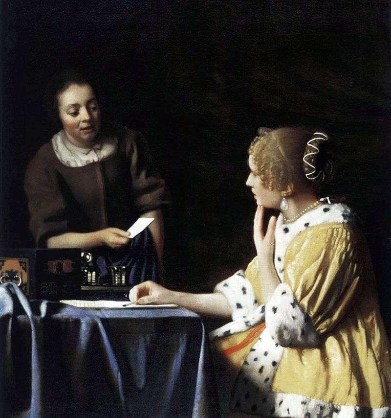 Дама і її служниця з листом   Ян Вермеер