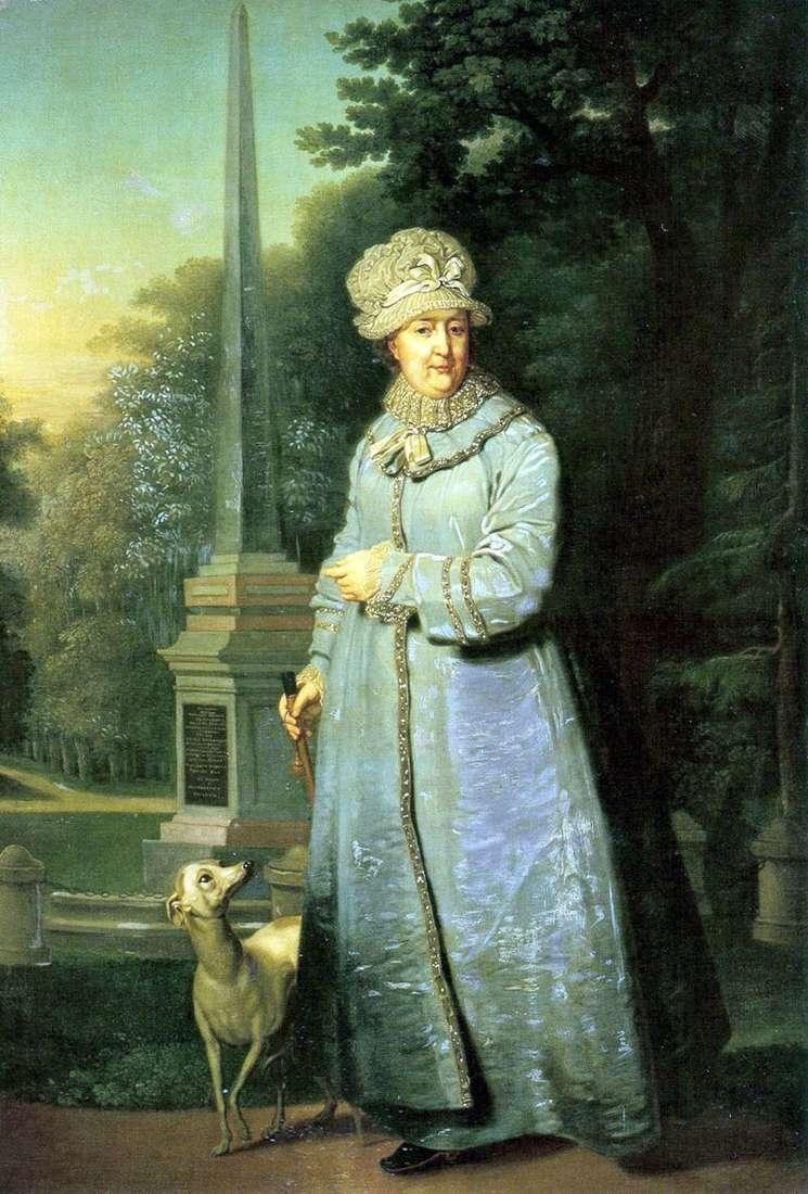 Катерина II в Царському парку   Володимир Боровиковський