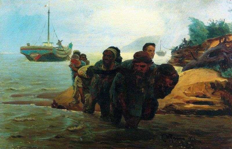 Бурлаки йдуть вбрід   Ілля Рєпін