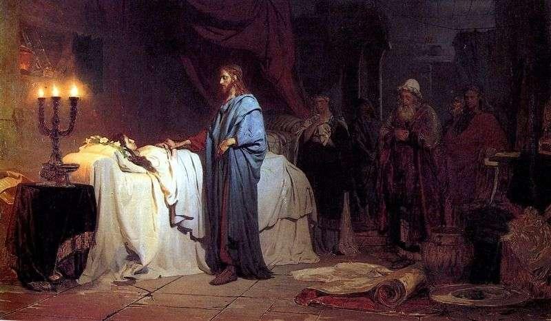 Воскресіння дочки Яіра   Ілля Рєпін