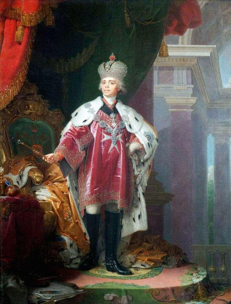 Портрет імператора Павла I   Володимир Боровиковський