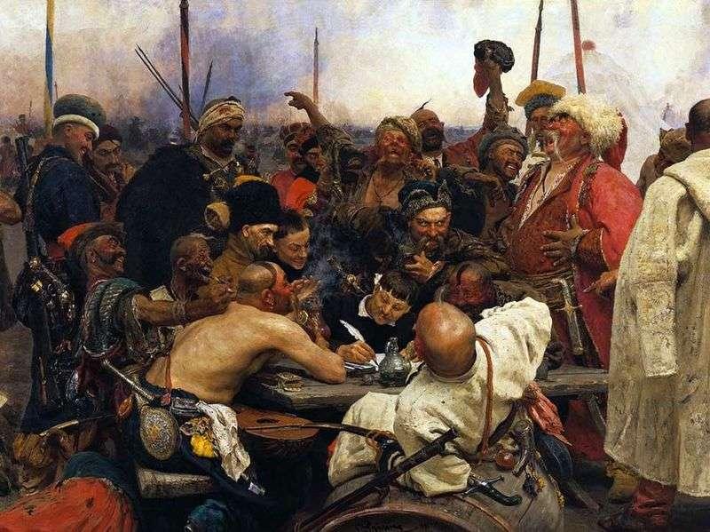 Запорожці пишуть листа турецькому султану   Ілля Рєпін