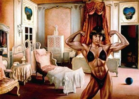 Рожева кімната   Гай Джонсон