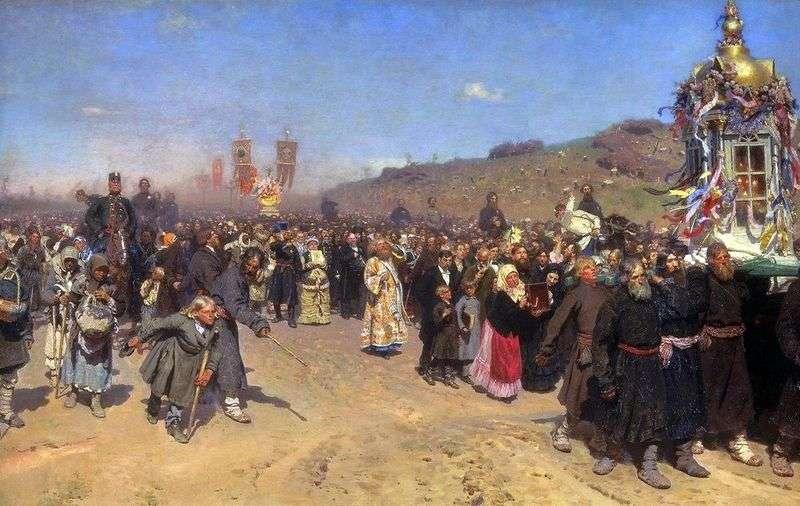 Хресний хід у Курській губернії   Ілля Рєпін
