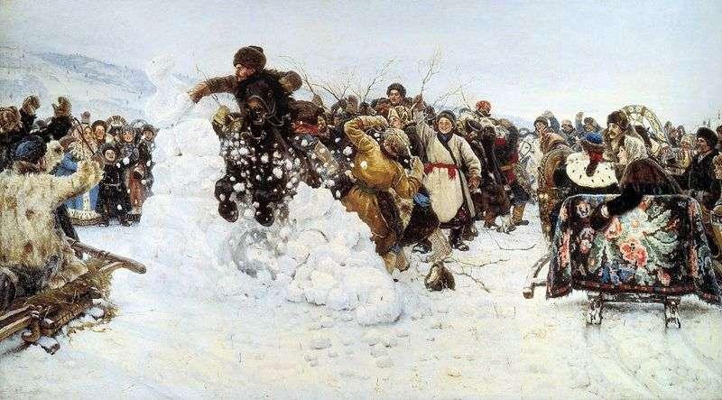 Взяття сніжного містечка   Василь Суріков