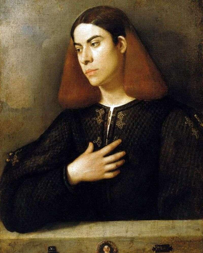 Антоніо Броккардо   Джорджоне