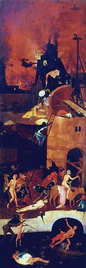 Пекло, вівтар Віз сіна. Правий віконниця   Ієронім Босх