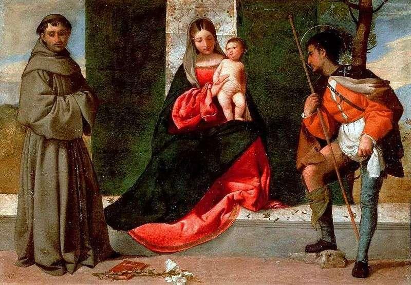 Мадонна з немовлям, святі Рок і Антоній Падуанський   Джорджоне