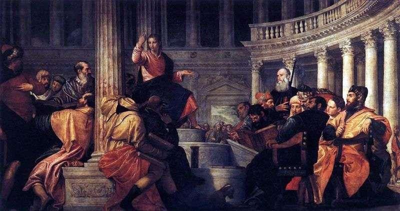 Ісус серед книжників   Паоло Веронезе