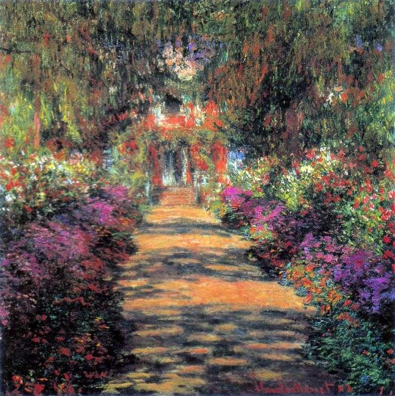Головна доріжка через сад в Живерні   Клод Моне