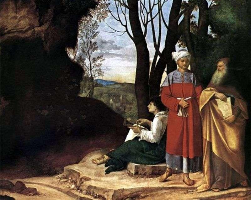 Три філософа   Джорджоне