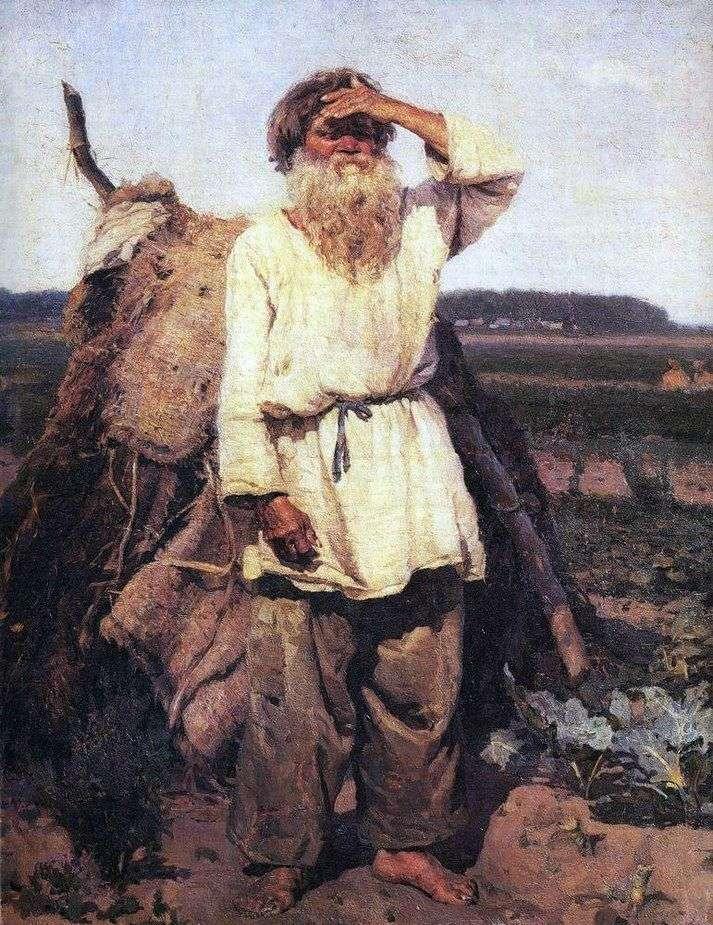 Старий городник   Василь Суріков