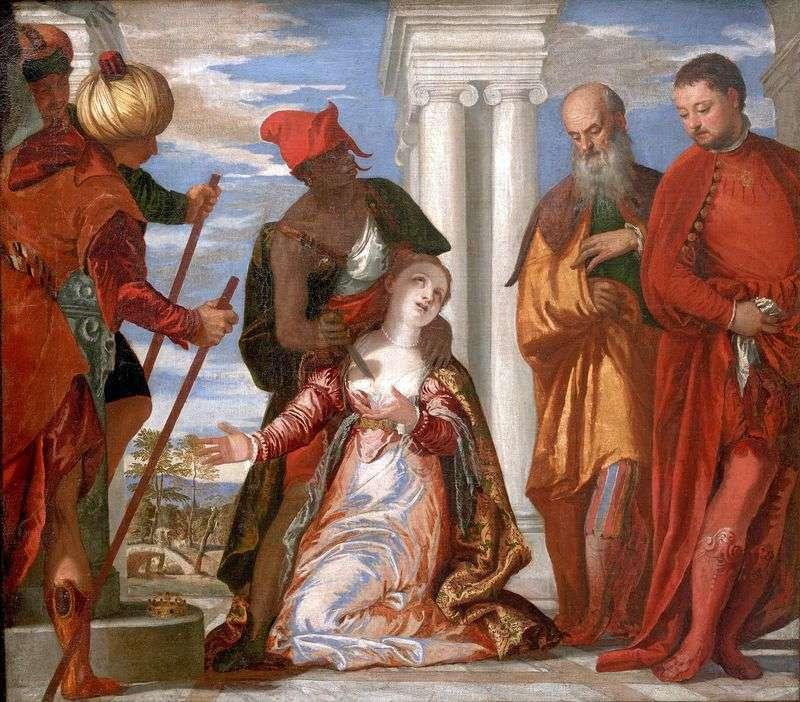 Мучеництво святої Юстини   Паоло Веронезе