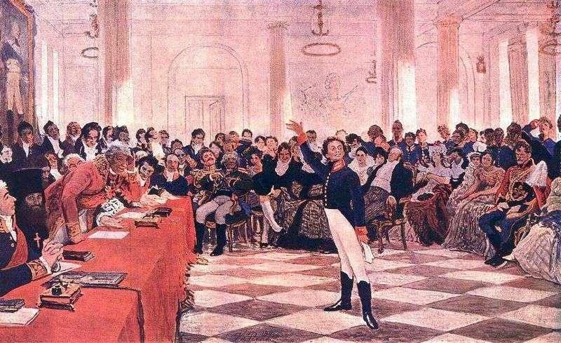 Пушкін на ліцейному іспиті 8 січня 1815 року   Ілля Рєпін