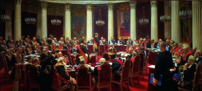 Урочисте засідання Державної ради 7 травня 1901 року   Ілля Рєпін