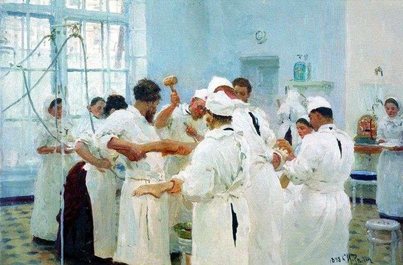 Хірург Е. В. Павлов в операційному залі   Ілля Рєпін