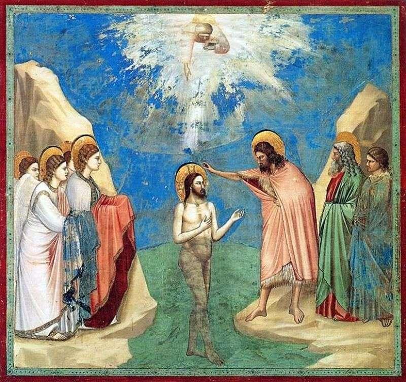 Хрещення Христа Джотто