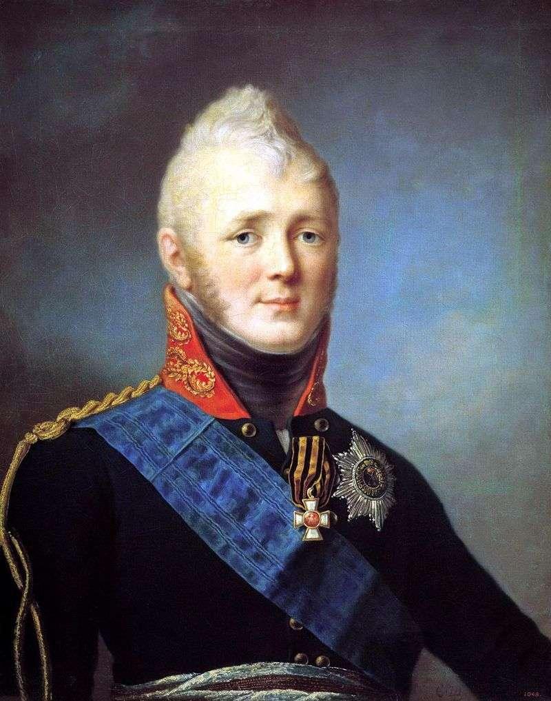 Портрет Олександра I   Степан Щукін