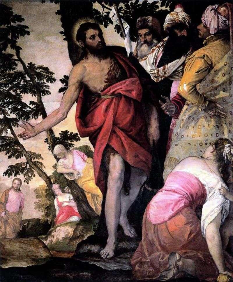 Проповідь Іоанна Хрестителя   Паоло Веронезе