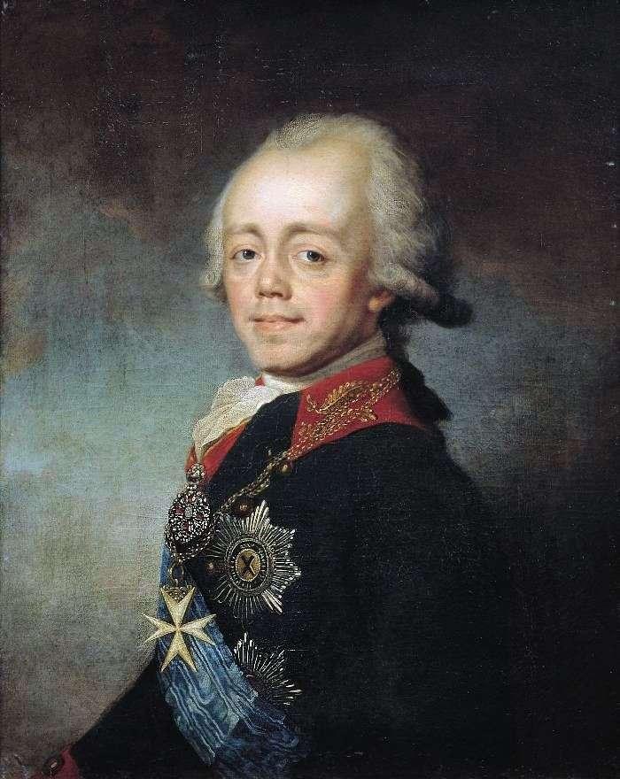 Портрет імператора Павла I   Степан Щукін