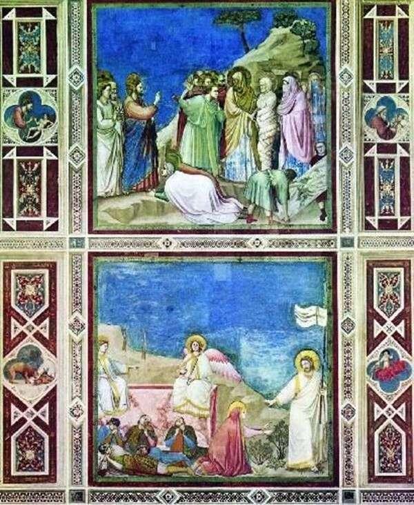 Розписи капели дель Арена   Джотто ді Бондоне