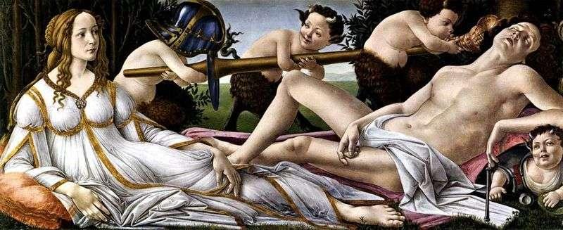 Венера і Марс   Сандро Боттічеллі