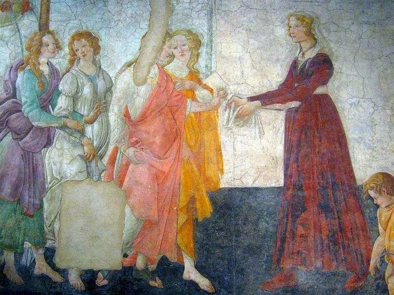 Венера і Три грації дарують подарунки дівчині   Сандро Боттічеллі