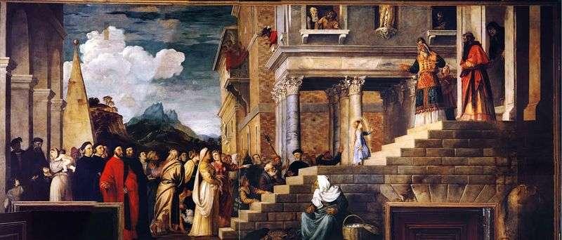 Введення Марії у храм   Тіціан Вечелліо