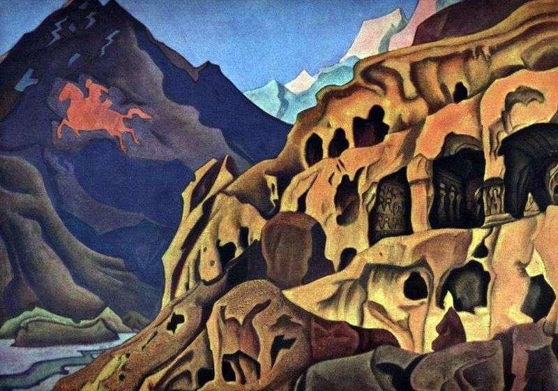 Потужність печер   Микола Реріх