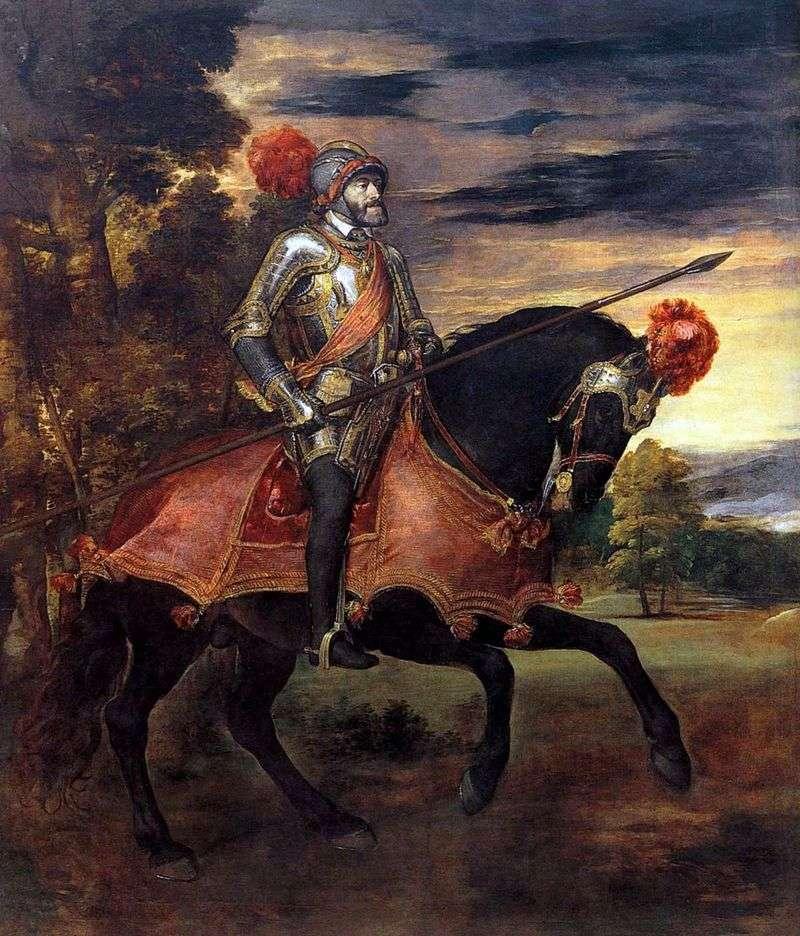 Кінний портрет імператора Карла V   Тіціан Вечелліо