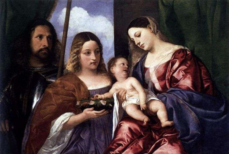 Мадонна і немовля зі святою Доротеей і Георгієм   Тіціан Вечелліо