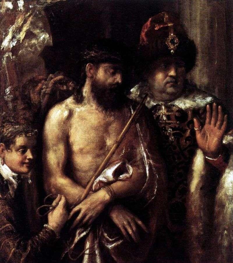 Висміювання (Ганьбу) Христа   Тіціан Вечелліо
