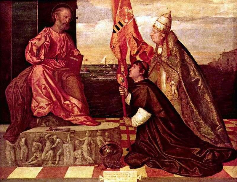 Папа Олександр VI являє Якопо Пезаро Святому Петру   Тіціан Вечелліо