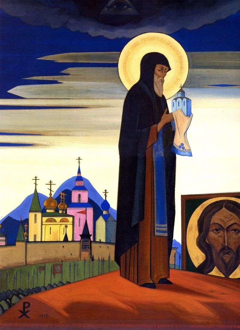 Святий Сергій Радонезький   Микола Реріх
