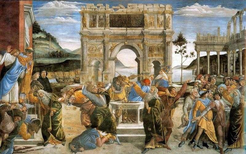 Покарання повсталих Левитів   Сандро Боттічеллі