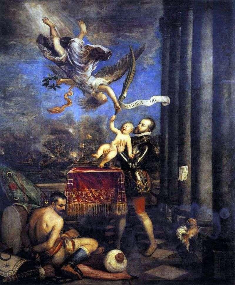 Підношення Філіпа II   Тіціан Вечелліо