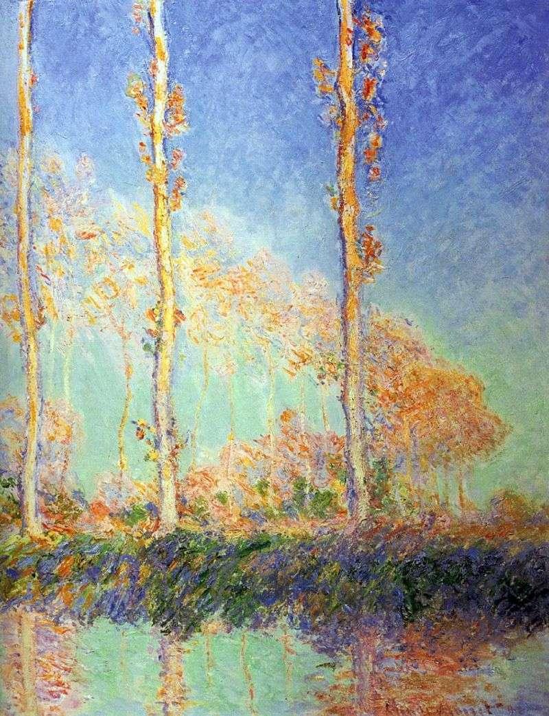 Тополі, Три рожевих дерева восени   Клод Моне