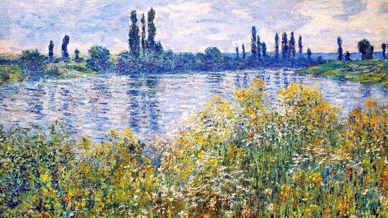 Квіти на берегах Сени   Клод Моне