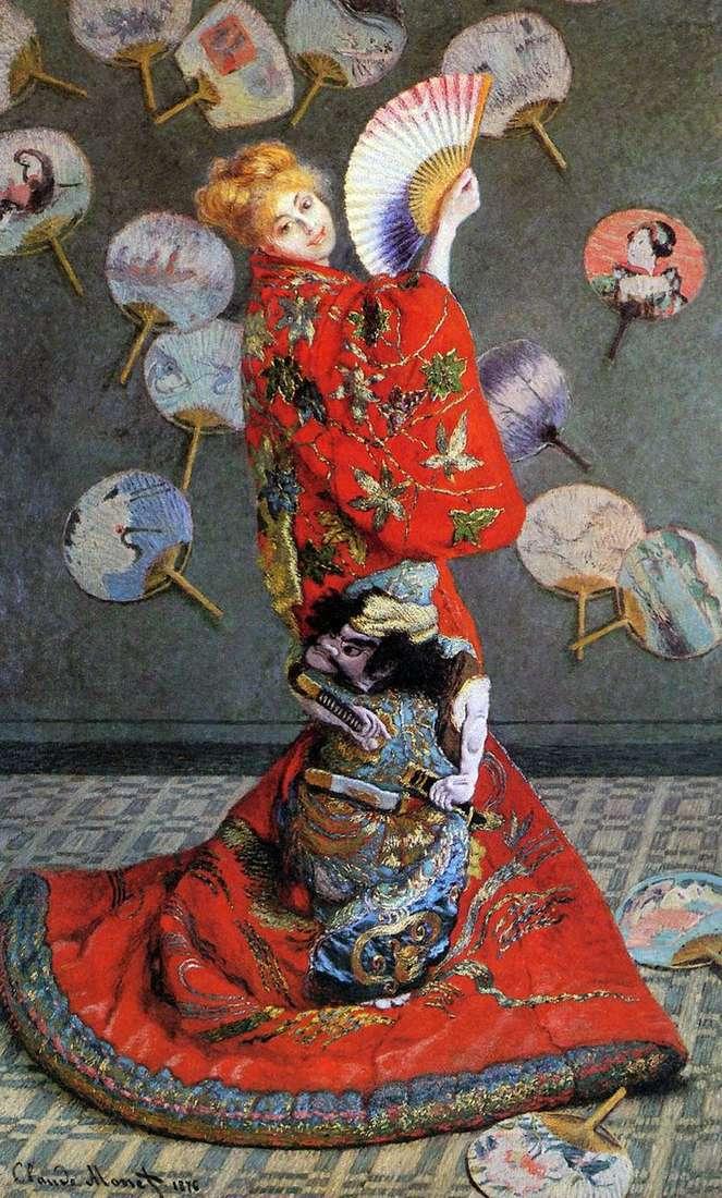 Японка (Камілла Моне в японському вбранні)   Клод Моне