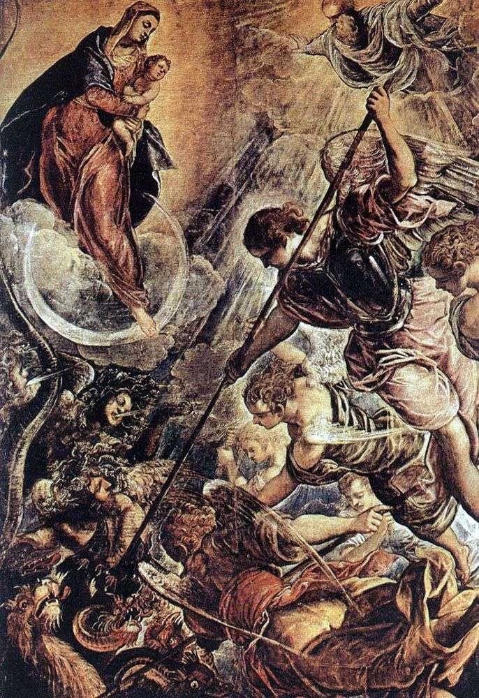 Битва архангела Михайла з сатаною (2 я підлога.16 го століття)   Якопо Тінторетто