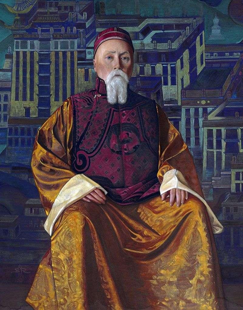 Н. К. Реріх   Святослав Реріх