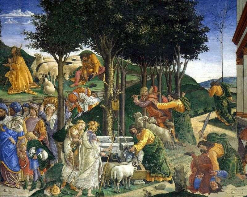 Покликання і випробування Мойсея   Сандро Боттічеллі