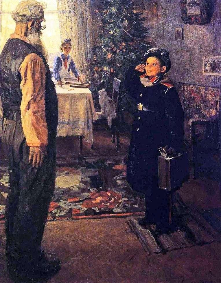 Прибув на канікули   Федір Решетніков