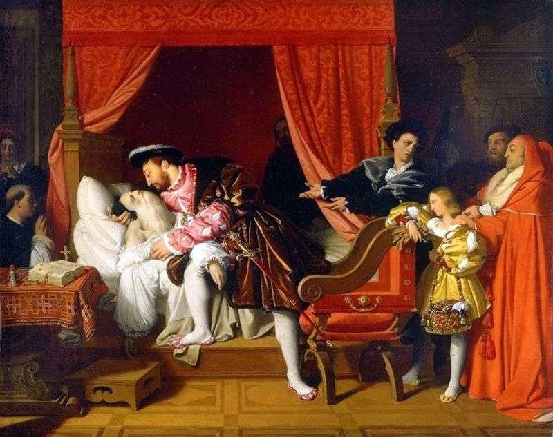 Леонардо вмирає на руках Франциска I   Жан Огюст Домінік Енгр