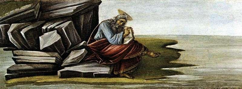 Святий Іоанн Богослов, який пише на Патмосі Книгу Одкровення   Сандро Боттічеллі