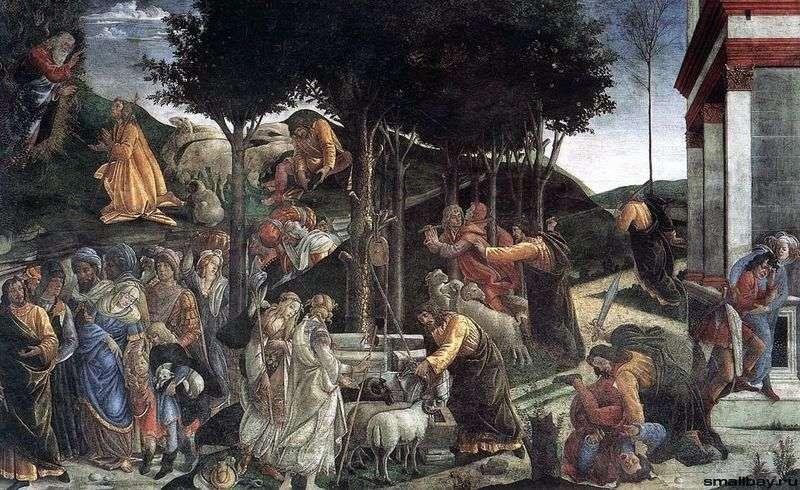 Сцени з життя Мойсея (фреска)   Сандро Боттічеллі