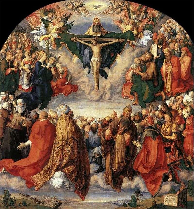 Поклоніння Святій Трійці   Альбрехт Дюрер