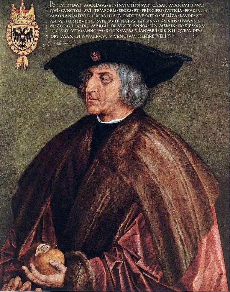 Портрет імператора Максиміліана I   Альбрехт Дюрер