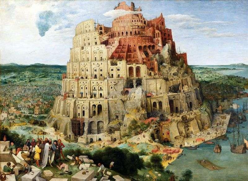 Вавилонська вежа   Пітер Брейгель